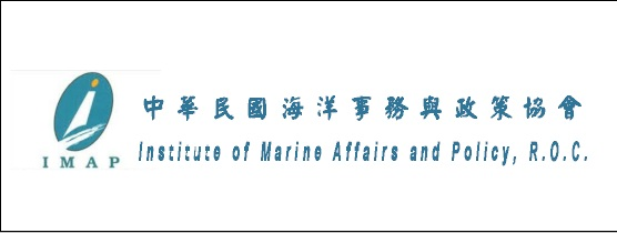 Institute of Marine Affairs and Policy,R.O.C.(Open new window)